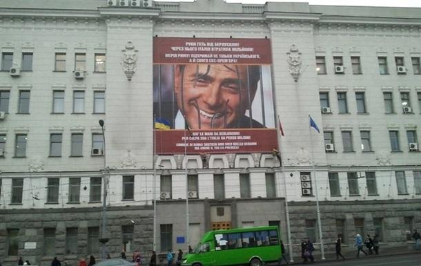 Benvenuto, Silvio, или Ответочка по-харьковски