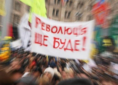 Коаліція Учасників Помаранчевої Революції закликає всіх вийти на Майдан