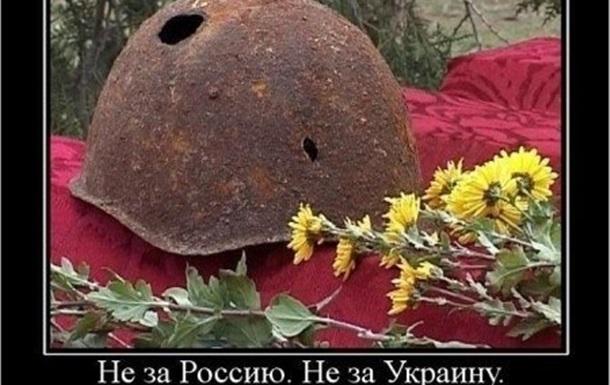 Нацизм пожирает Украинскую молодёжь...