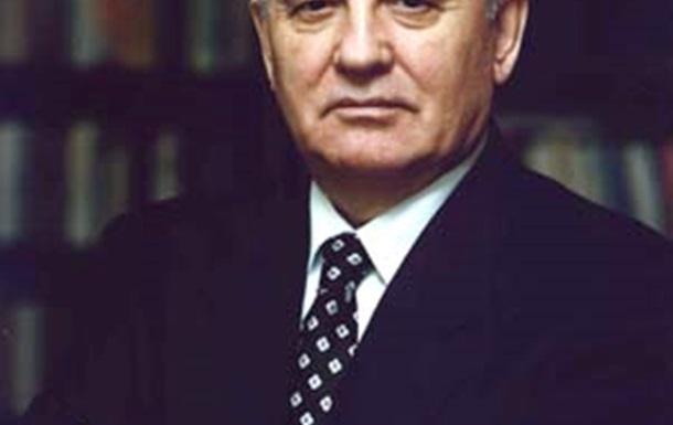 Уроки Лидерства от Михаила Горбачева