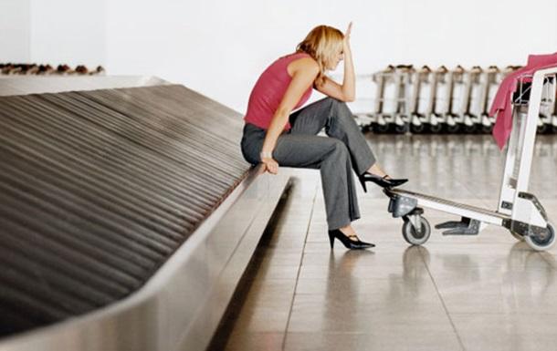 Втрата багажу при авіаперевезеннях та міжнародно-правові норми