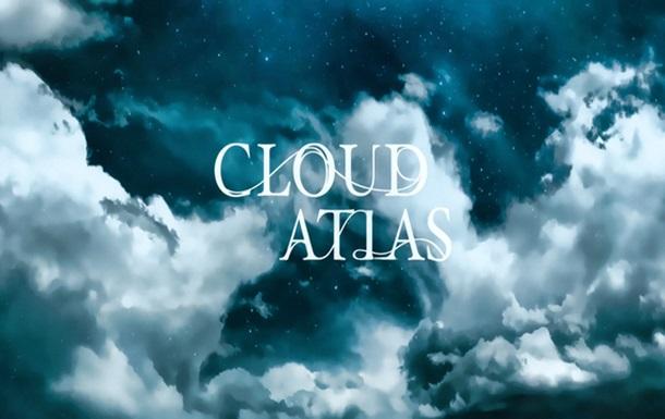 «Хмарний атлас» - не лишити поза увагою!