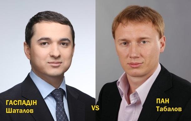 Чим запам'ятались вибори в Кіровограді?)