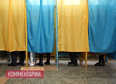 Так выборы были демократичными или нет?