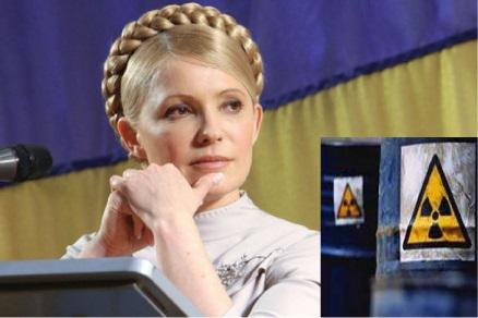 Юлия Тимошенко: голодовка с полонием.