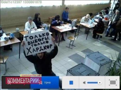 По мотивам выборов-2012: надо сваливать!