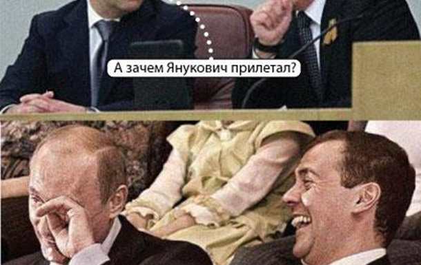 Чому Росія має визнавати українські вибори?