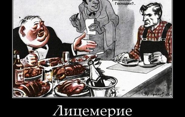 ПР, УДАР, ОО, КПУ, Украина-вперед, Свобода.....