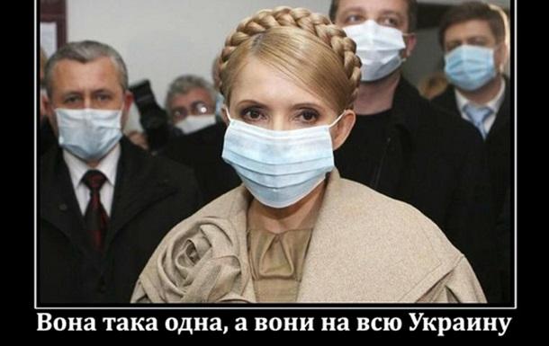 Тимошенко получила медаль взяточника.