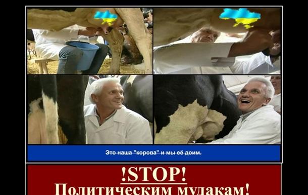 Выборы 2012. Скажем свое твердое НЕТ политическому ЗЛУ!!!