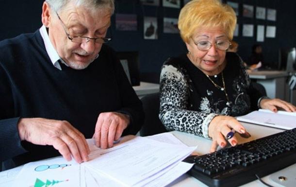 Нововведения для работающих пенсионеров
