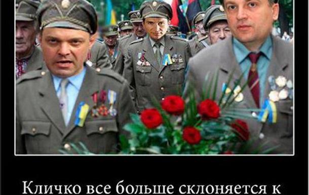 Поздравит ли Кличко-УПА?