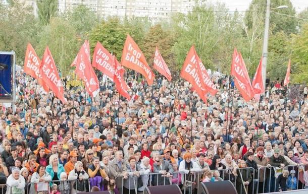 Тысячи дарничан пришли на митинг «Чисте повітря Дарниці»