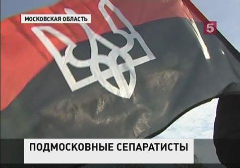 Правильний прапор.