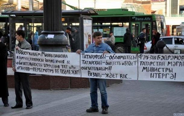 А поки геїчі і прочая нєчість святкує свою перемогу над Україною