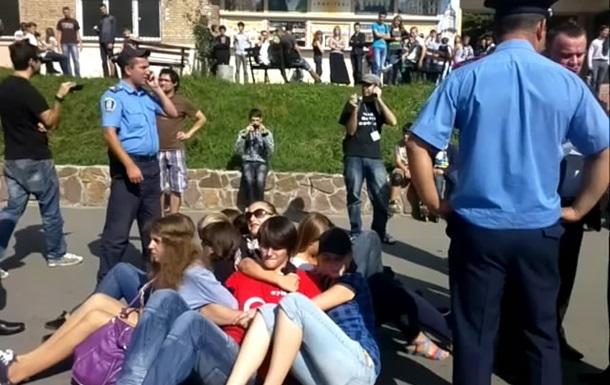Милиция против активистов организации  Вiдсiч
