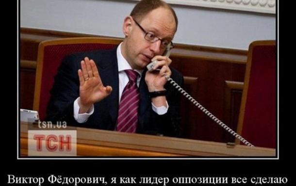 Политический анекдот)