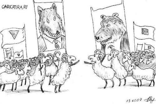 Популизм....