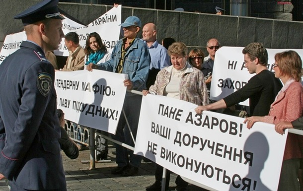 Армія українських оцінювачів мобілізувалась для боротьби з Антоном Яценком