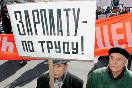 Программы партий как квинтэссенция воли народа? ч. 3