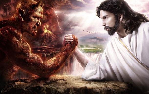 Дьявол прошлого и Господь будущего