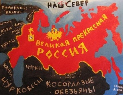 Украина: русский мир vs еврейский мир :]