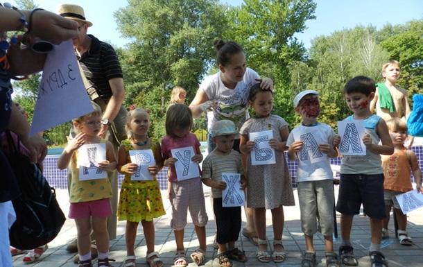 Красочные Макарошки : праздник для детей