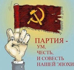 Советизация сознания как инструмент построения пещерного авторитаризма в Украине