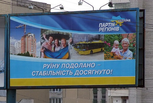 Унижение русского языка