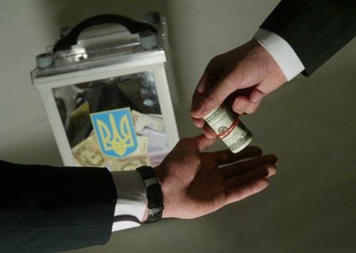 Боротьба мішків з грошима і ідеєю