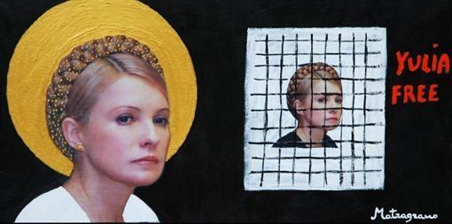 Ікона зі Святою Тимошенко написана в Італії