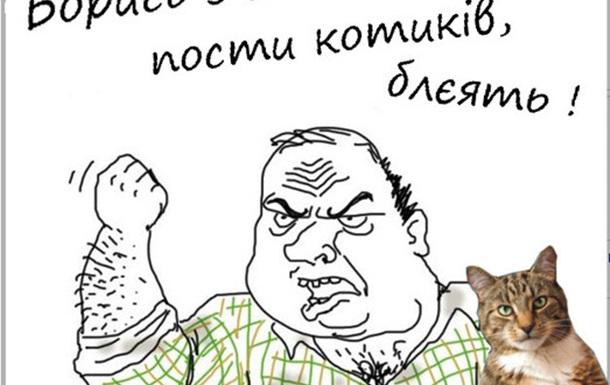 Котики пішли на вибори: Babussy Cat проти Партії регіонів