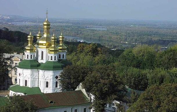 Открытое письмо к главам Церкви, Министру культуры Украины, главе Нацкомморали