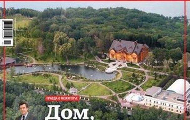 Вся правда о журнале КорреспонденТ