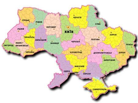 Рейтинг самых богатых городов Украины 2012