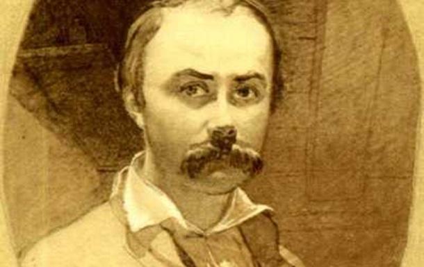 Тарас Шевченко - националист или панславист?