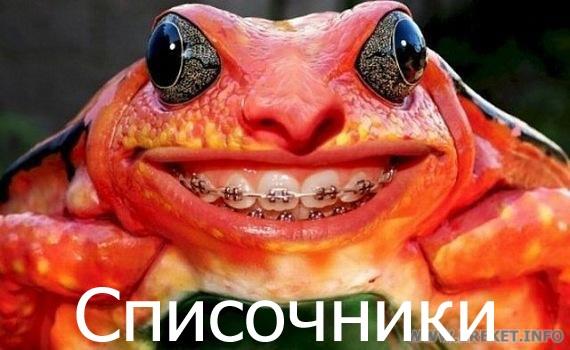 У Кличко выскочил Пинзеник