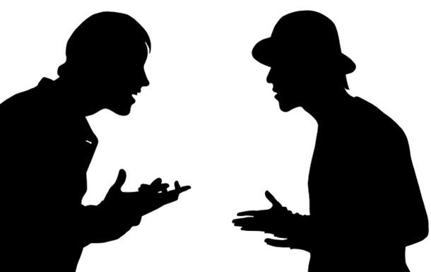 Споры между людьми