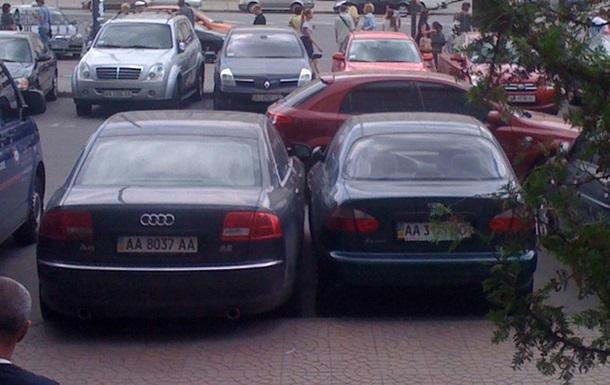 Как люди паркуют свои машины