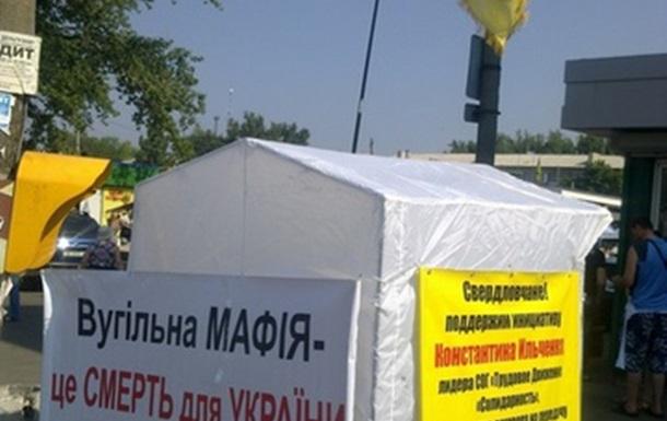 Компании Ахметова обворовывают шахтерские семьи.