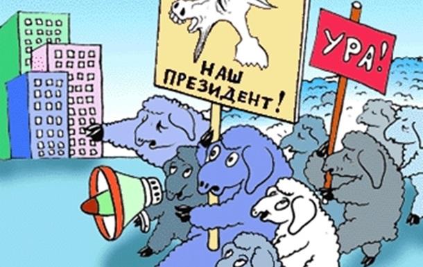 Хто ці люди? Байдужість українських виборів.