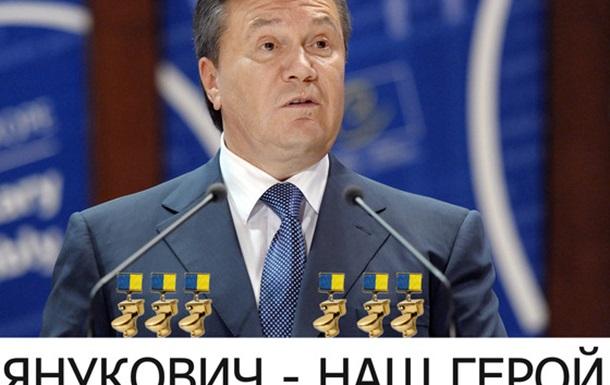 Одесские олени голосуют за партию регионов.