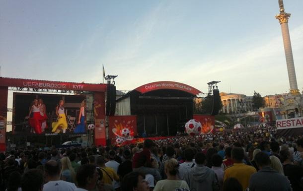 ЄВРО. Київ. День фінальний... (фото+відео)