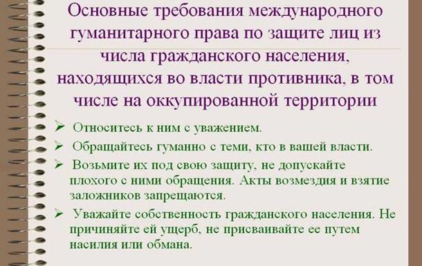 Хроники государственного идиотизма. Еврозаложники-2012