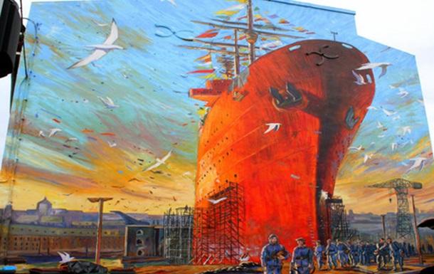Яркий мир рядом: street-art движение