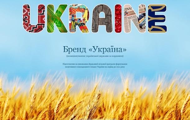 Кто вредит имиджу Украины?