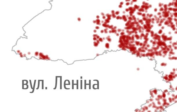 Як найчастіше називаються вулиці населених пунктів України? (ІНФОГРАФІКА)