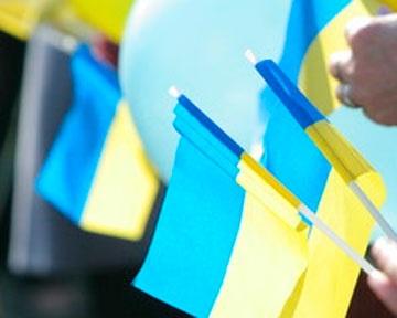 Украинский марш