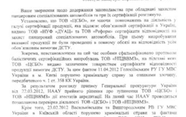 Почему инкассаторский транспорт в Украине остаётся уязвимым?