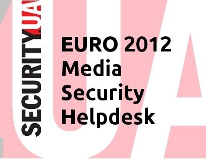 Безопасность иностранных журналистов - дело рук украинских журналистов